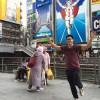 Picture of Sureiyan Hardjo
